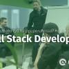 Hae mukaan Full Stack Developer