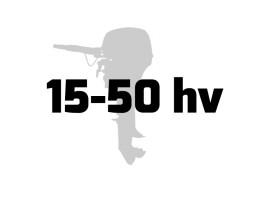 15 л.с. - 50 л.с.
